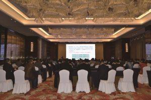 经济发展座谈会