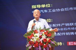 中国汽车工业协会后市场商用车分会高级顾问赵艺林