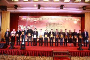 颁奖典礼3