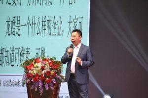 龙幡科技股份有限公司董事长石俊峰