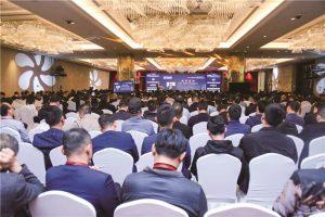 2019杭州年会